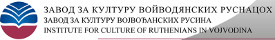 http://www.zavod.rs/